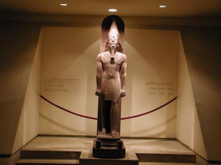 Statue d'Amenhotep III