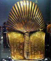 Masque funéraire de Toutankhamon  - vue arrière
