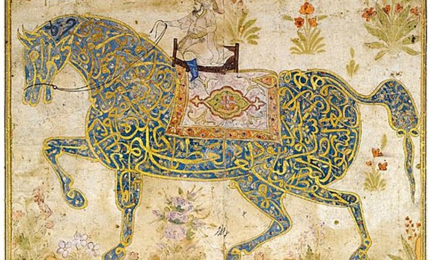 Ayet El-Korsy (The Throne Verse) from the holy Quran drawn with Arabic Calligraphy in a horse shape