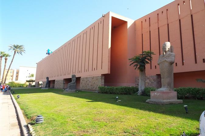 Luxor Museum - Egypt Tourist Attractions - Egypt Tours Portal