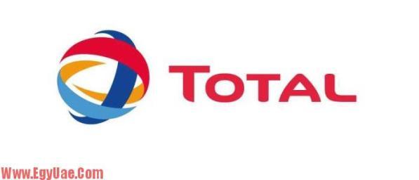 وظائف-شركة-توتال-الامارات-700x300
