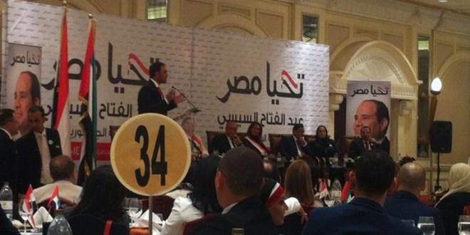 أول مؤتمر تنظيمى لحملة السيسى بدبى تمهيدا للانتخابات الرئاسية
