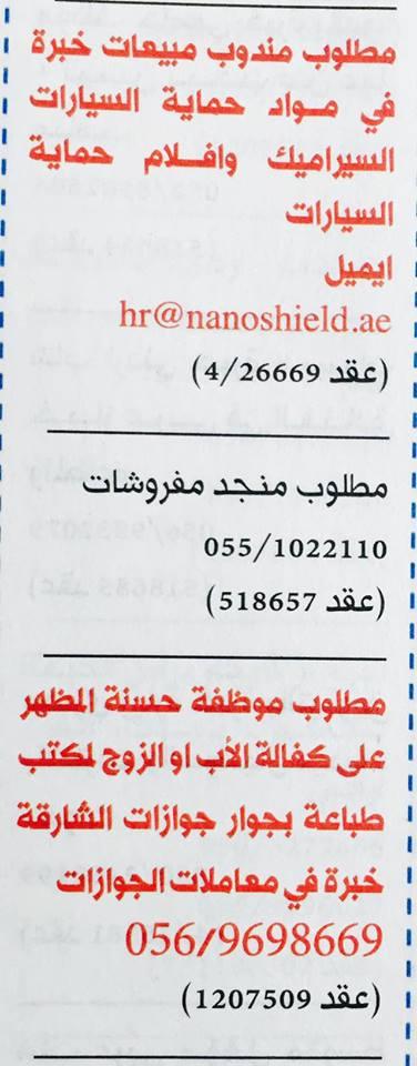 12439402_470097043197321_3861675594089068633_n