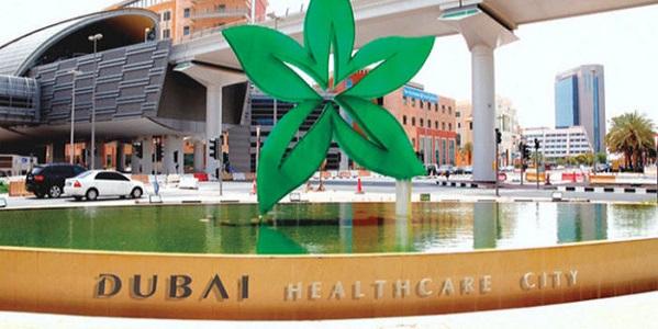 وظائف-شاغرة-فى-مدينة-دبي-الطبية-700x300