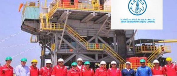 وظائف-شركة-زادكوم-للبترول-700x300