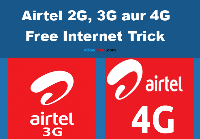 Airtel में Unlimited Internet के 10 Offers