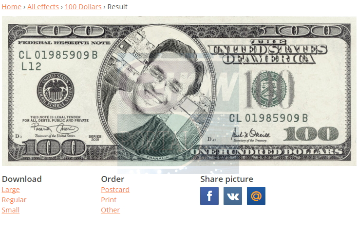 Fake Currency Note