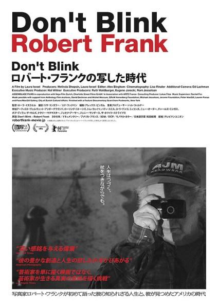 (C)Dont'Blink-RobertFrank_RobertFrank_byLisaRinzler