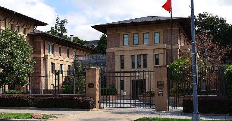Картинки по запросу Turkish Embassy in Washington