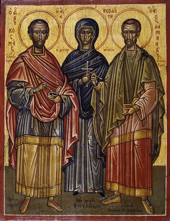 Οι Αγιοι και θαυματουργοί Ανάργυροι Κοσμάς και Δαμιανός και Μήτηρ αυτών  Θεοδότη (1 ΝΟΕΜΒΡΙΟΥ)   ΑΒΕΡΩΦ