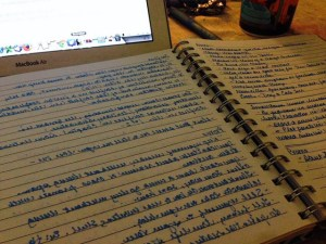 Writing Fast:  Prepare with Pre-writing