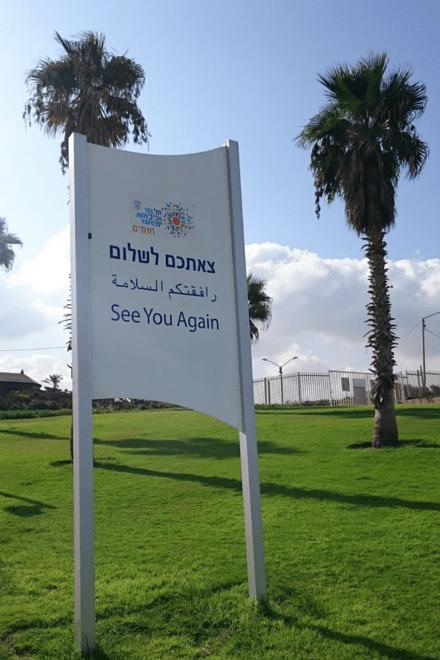 Good Bye Tel Aviv