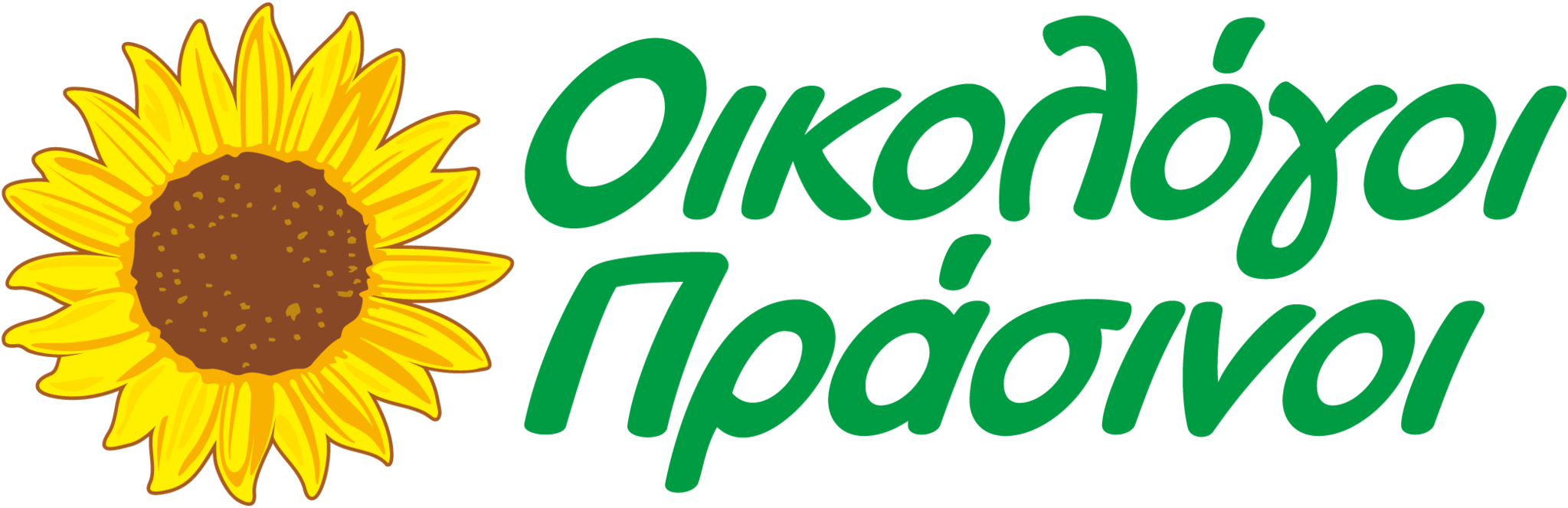 Oikologoi_Prasinoi_Logo_2009_2