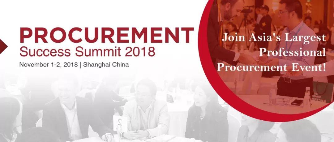 Event procurement Success Summit 2018 logo