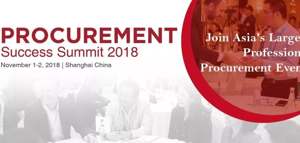 Event procurement Success Summit 2018 logo