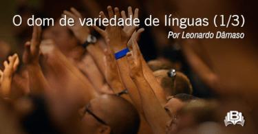 O dom de variedade de línguas