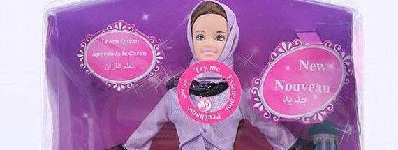 """""""Barbie muçulmana"""" recita trechos do Alcorão para crianças"""
