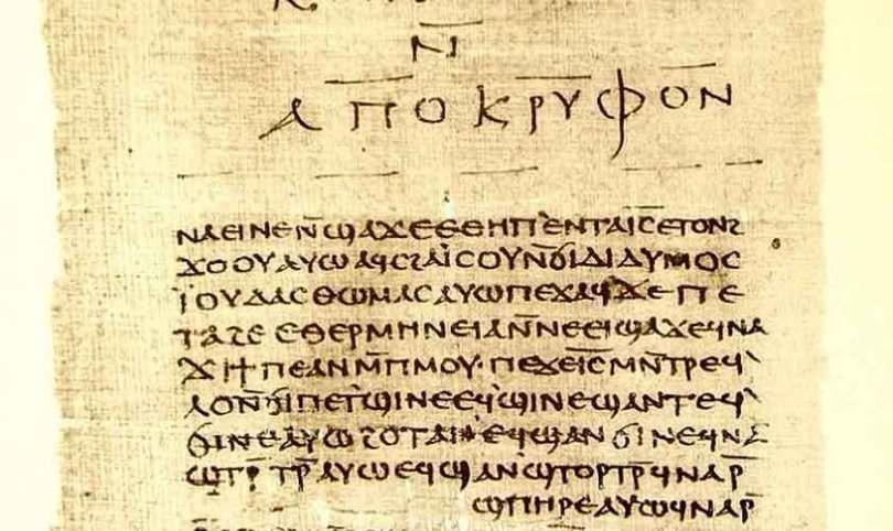 Manuscrito com ensinamentos de Jesus a Tiago é descoberto por arqueólogos