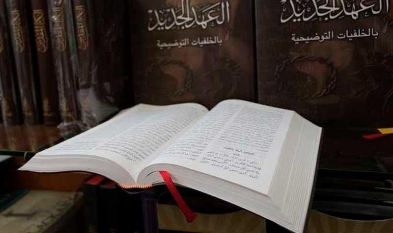 Sudão libera estoque de Bíblias que estava preso há quase seis anos