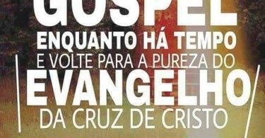 Fuja do Mundo Gospel