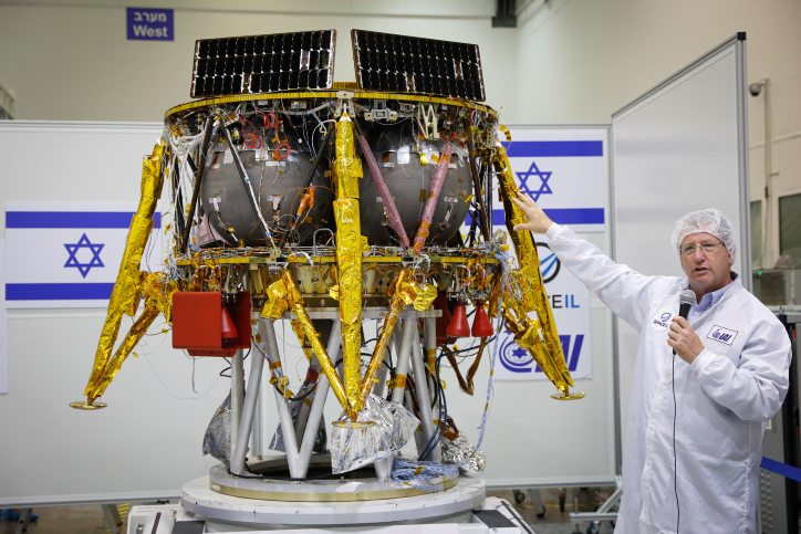 Bíblia, bandeira e hino de Israel serão enviados ao espaço por empresa israelense