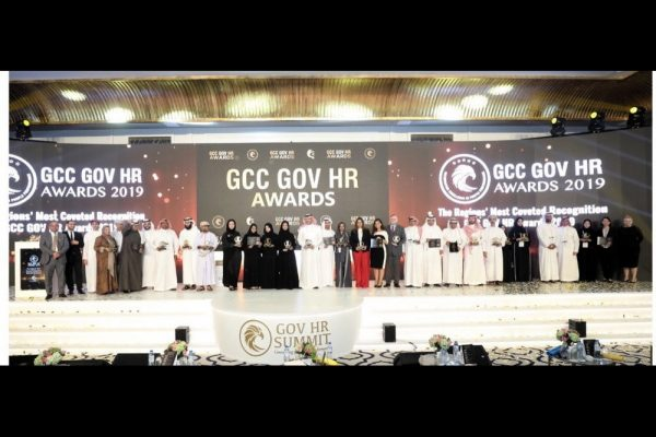Government organizations from UAE and Saudi Arabia shine at the GOV HR Awards 2019