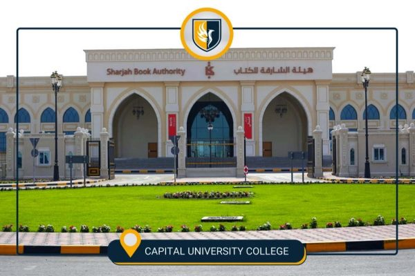 Capital University College launches a new admissions route