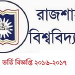 Rajshahi University Admission Circular 2016-2017