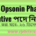 Executive Officer Job Circular at Opsonin Pharmaceuticals Limited