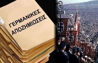 Image result for γερμανικές αποζημιώσεις
