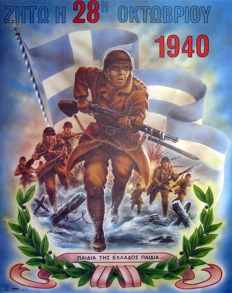 Ζήτω η 28η Οκτωβρίου 1940 | EKAPOLICE