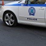 Man accused of hiding aunt's dead body to collect pension   eKathimerini.com 💥😭😭💥