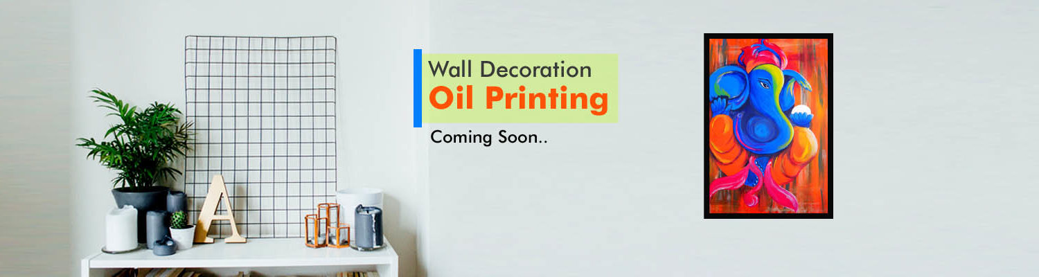 Wall Decoration Banner
