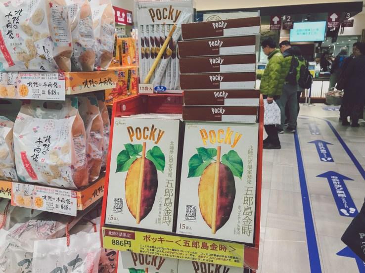 金沢駅の「おみやげ処」で買える絶対に失敗しないおみやげを教えます!