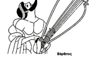 Βάρβιτος