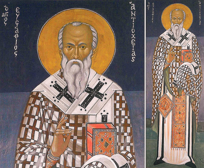 Άγιος Ευστάθιος Αρχιεπίσκοπος Αντιοχείας της Μεγάλης