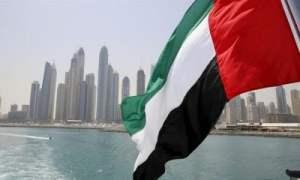 BREAKING: Govt Declares Aug 12 Public Holiday