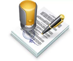 какие документы нужны для установки теплосчетчика