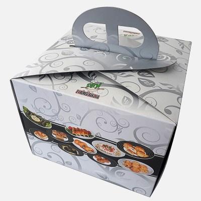 Pasta Kutuları 16
