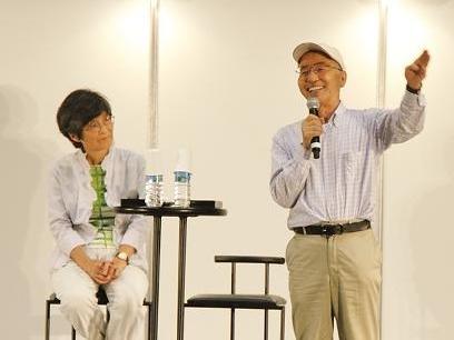 山川紘矢さん・亜希子さん  愛と宇宙の意識とつながって生きる PART.5