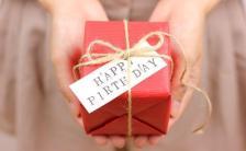 『幸せになるタイプとならないタイプ。分かれ道は?』~プレゼントの場合~
