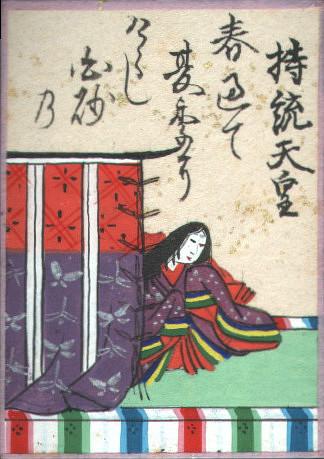 日本史上最高の巫女であり<br>権力者であった女性~【持統天皇】~