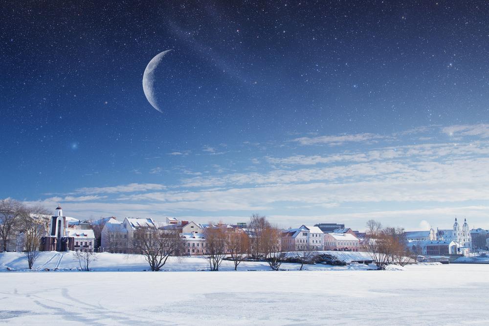 <2015年12月11日19:29は、いて座の新月です>