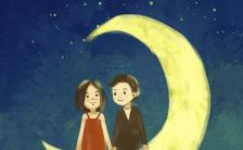 知らない人は損をする? 17日は今年最大の上弦月☆彡今がチャンス! 恋愛がうまく行く!