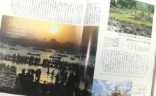 古今東西 暦で巡る 世界聖地 お祈りの旅part.2 〜ハワイ・インド編〜