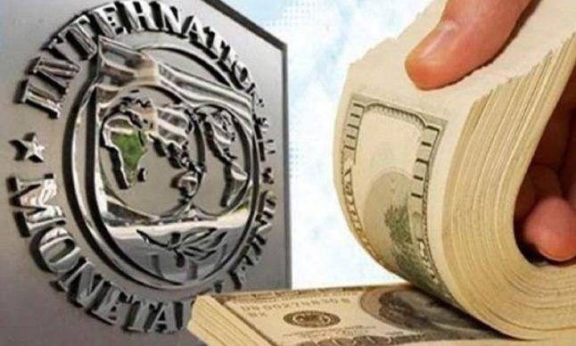 Resultado de imagen para FMI Venezuela