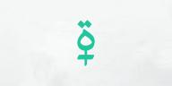 Twitter introduces a new language setting on Twitter.com - Arabic Feminine