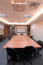 HCCH_4F_Meeting_Room-Wikimedia-Commons