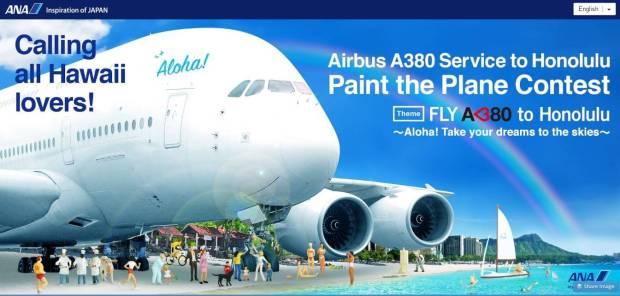 Concurso A380 de ANA