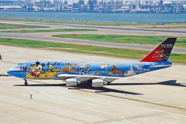 JAL livery Dream Express